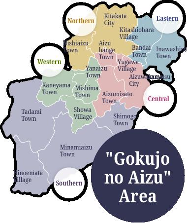 極上の会津エリアマップ