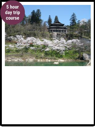 温泉・伝説・自然の造形美 日帰り旅