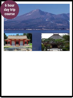 会津若松エリアでコンパクトに仏都会津を巡る 日帰り旅