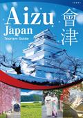 Aizu Tourism Guide