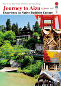 Journey to Aizu - Experience its Native Buddhist Culture