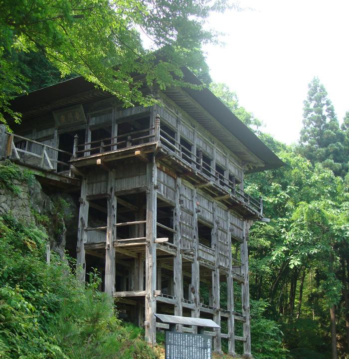 左下り観音堂(会津美里町)