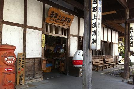 湯野上温泉駅画像4