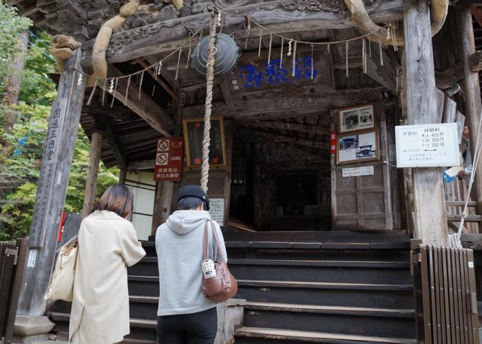 旧正宗寺三匝堂その2